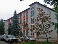 """Samara, hotel """"Прогресс"""", Svobody st, house 107Б"""