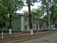 Samara, Svobody st, house 109. Apartment house