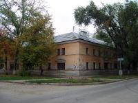 Самара, улица Свободы, дом 137. многоквартирный дом
