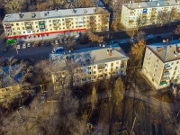 Samara, Svobody st, house 137А. Apartment house