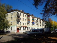 neighbour house: st. Svobody, house 154. Apartment house