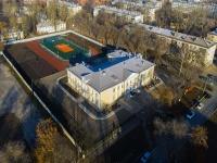 "neighbour house: st. Svobody, house 150. Авиационного профиля №135"" (младшие классы)"