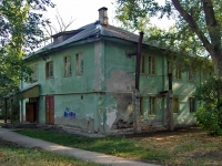 Samara, Svobody st, house 118А. Apartment house