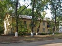 соседний дом: ул. Свободы, дом 118. многоквартирный дом