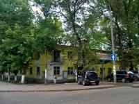 隔壁房屋: st. Svobody, 房屋 121. 口腔医院 Стоматологическая поликлиника №2