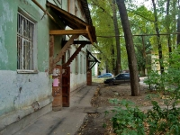 Samara, Svobody st, house 124. Apartment house