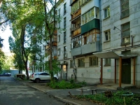 Samara, Svobody st, house 158. Apartment house