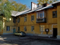 Samara, Svobody st, house 162. Apartment house