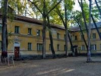 萨马拉市, Svobody st, 房屋 174. 公寓楼