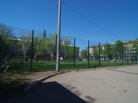 Samara, st Pugachevskaya. sports ground