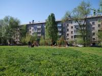 neighbour house: st. Svobody, house 190. Apartment house