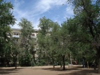 Самара, улица Свободы, дом 5. многоквартирный дом
