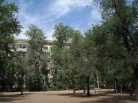 Samara, Svobody st, house 5. Apartment house