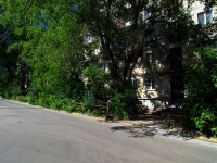 萨马拉市, Svobody st, 房屋 7. 公寓楼