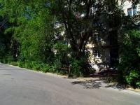 Samara, Svobody st, house 7. Apartment house