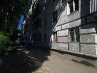 Samara, Svobody st, house 9. Apartment house