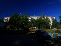 Samara, Svobody st, house 13. Apartment house