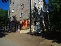 Samara, Svobody st, house 71. Apartment house with a store on the ground-floor