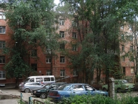 Samara, Svobody st, house 77. Apartment house
