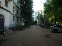 萨马拉市, Svobody st, 房屋 79. 带商铺楼房