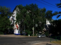neighbour house: st. Svobody, house 79. Apartment house with a store on the ground-floor