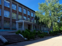 neighbour house: st. Svobody, house 81Б. school МОУ СОШ №80