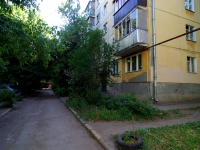Samara, Svobody st, house 83. Apartment house