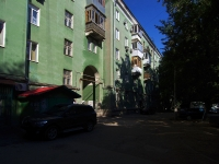 Samara, Svobody st, house 85. Apartment house