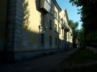 Samara, Svobody st, house 91. Apartment house
