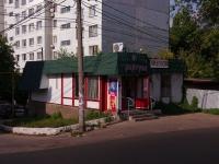 Самара, 5-й (Красная Глинка) квартал, дом 4А. магазин