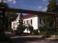 Самара, 5-й (Красная Глинка) квартал, дом 7. поликлиника Самарская городская больница №7