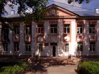 Самара, 5-й (Красная Глинка) квартал, дом 9. школа Средняя общеобразовательная школа №9