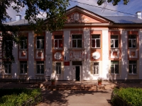 Samara,  , house 9. school
