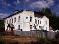 Самара, 5-й (Красная Глинка) квартал, дом 12. пожарная часть