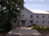 Samara,  , house 1. polyclinic