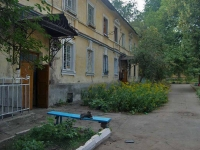 Samara, Slavny alley, house 1. Apartment house