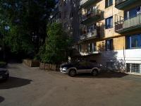 萨马拉市, Slavny alley, 房屋 2. 公寓楼