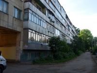 Samara, alley Slavny, house 2. Apartment house