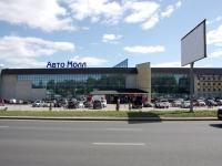 Samara, road Moskovskoe 16 km, house 1В с.1. shopping center