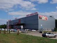Samara, road Moskovskoe 16 km, house 5. shopping center