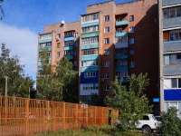 Samara, road Moskovskoe 18 km, house 1А. Apartment house