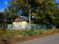 Samara, road Moskovskoe 18 km, house 4. dangerous structure