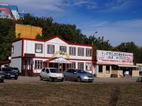 Samara, road Moskovskoe 18 km, house 2В. store