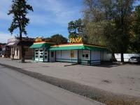 Самара, Московское 18 км шоссе, дом 2Е. магазин