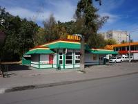 Samara, road Moskovskoe 18 km, house 2Е. store
