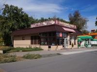 Samara, Moskovskoe 18 km road, house2Г