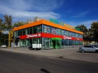 Samara, road Moskovskoe 18 km, house 2. supermarket