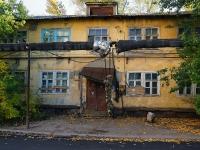 Самара, Московское 18 км шоссе, дом 5. неиспользуемое здание