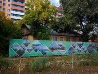 Samara, road Moskovskoe 18 km, house 6. vacant building