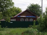 Samara,  , house 12. Private house